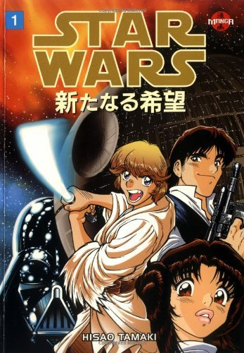 Hisao Tamaki Star Wars A New Hope Vol. 1 (manga) (v. 1)