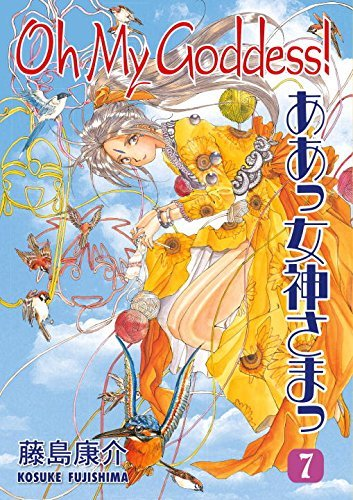 Kosuke Fujishima Oh My Goddess! Volume 7 The Queen Of Vengeance