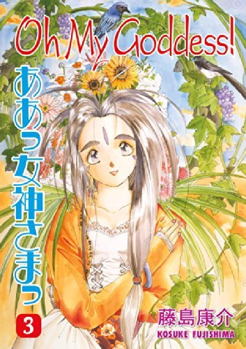 Kosuke Fujishima Oh My Goddess! Volume 3 Final Exam