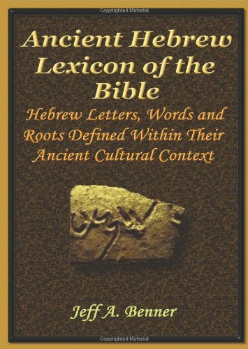 Jeff A. Benner The Ancient Hebrew Lexicon Of The Bible