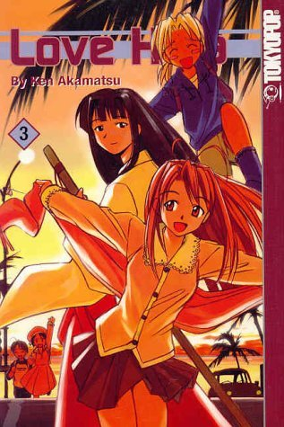 Ken Akamatsu Love Hina Vol. 3