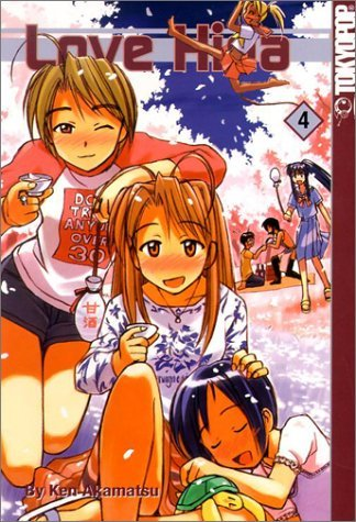 Ken Akamatsu Love Hina Vol. 4