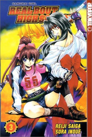 Reiji Saiga Samurai Girl Real Bout High School Book 3
