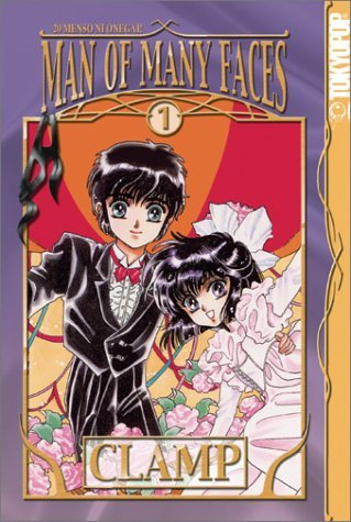 Clamp Man Of Many Faces Book 1