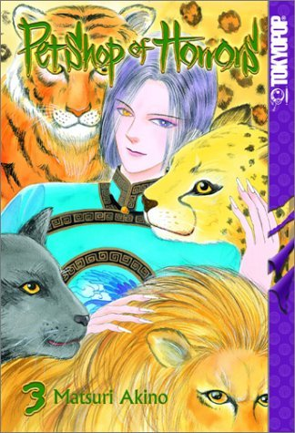 Mari Akino Pet Shop Of Horrors Book 3