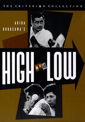High & Low Mifune Nakadai Bw Ws Jpn Lng Eng Sub Keeper Nr Criterion Collection