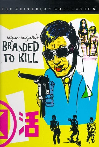 Branded To Kill Shishido Ogawa Mari Bw Ws Jpn Lng Eng Sub Keeper Nr Criterion Collection