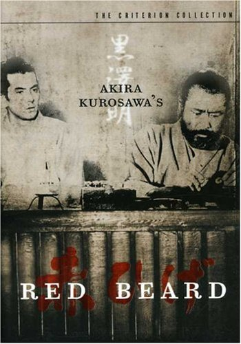 Red Beard (1965) Red Beard (1965) Nr Criterion
