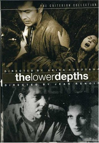 Lower Depths Gabin Jouvet Le Vigan Sokoloff Bw Jpn Lng Eng Sub Nr Criterion Collection
