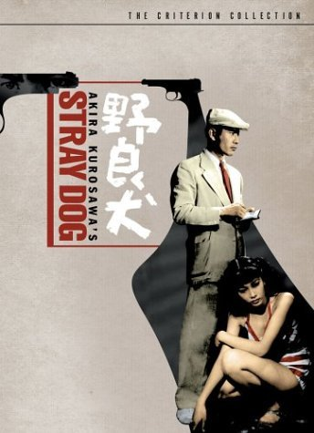 Stray Dog Mifune Shimura Bw Jpn Lng Eng Sub Nr Criterion Collection
