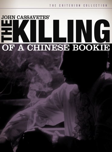 Killing Of A Chinese Bookie Killing Of A Chinese Bookie Nr Criterion