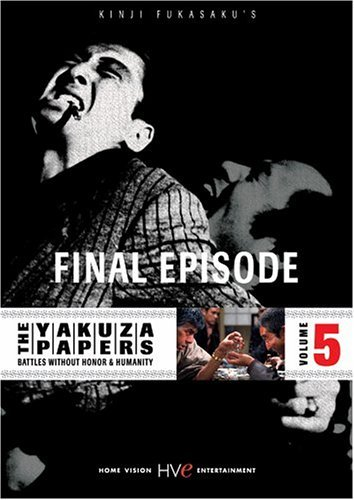 Yakuza Papers Vol. 5 Final Episode Clr Nr