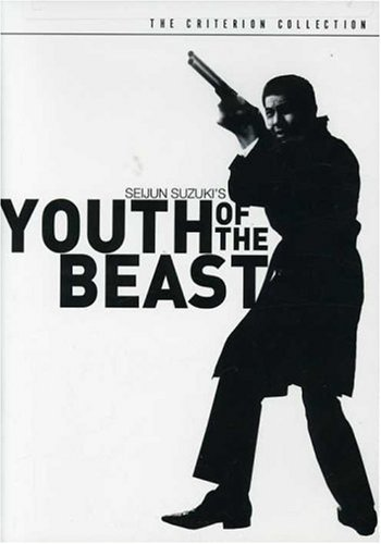 Youth Of The Beast Youth Of The Beast Nr Criterion