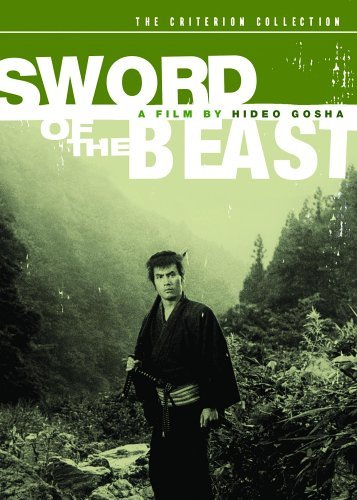 Sword Of The Beast Hira Kato Tanaka Bw Jpn Lng Eng Sub Nr Criterion Collection