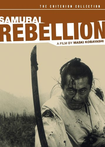 Samurai Rebellion Mifune Nakadai Bw Jpn Lng Eng Sub Nr Criterion Collection
