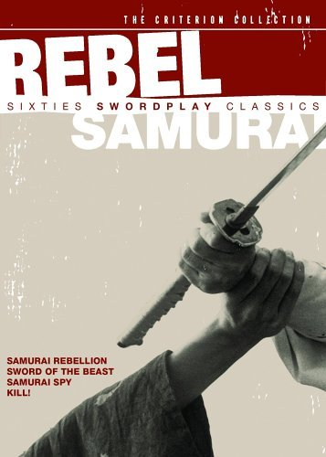 Rebel Samurai & Sixties Rebel Samurai & Sixties Nr 4 DVD Criterion
