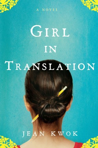 Jean Kwok Girl In Translation