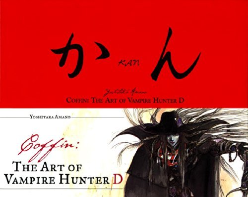 Yoshitaka Amano Coffin The Art Of Vampire Hunter D