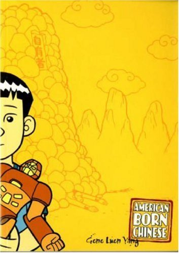 Gene Luen Yang American Born Chinese Revised