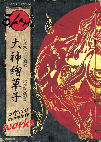 Capcom Okami Official Complete Works