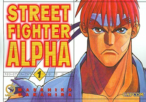 Masahiko Nakahira Street Fighter Alpha Volume 1