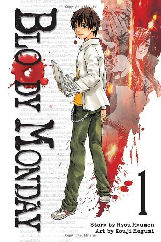 Ryou Ryumon Bloody Monday Volume 1