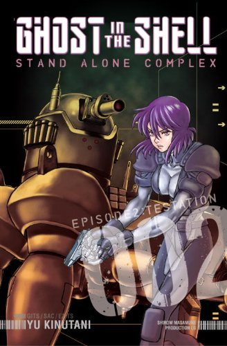 Yu Kinutani Ghost In The Shell Stand Alone Complex Episode 2 Testation