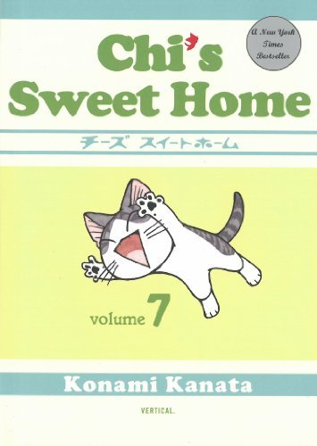 Konami Kanata Chi's Sweet Home Volume 7