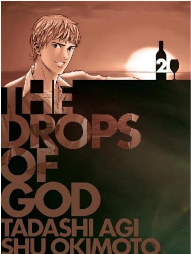 Tadashi Agi Drops Of God Volume 2 The