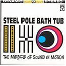 Steel Pole Bathtub Miracle Of Sound In Motion