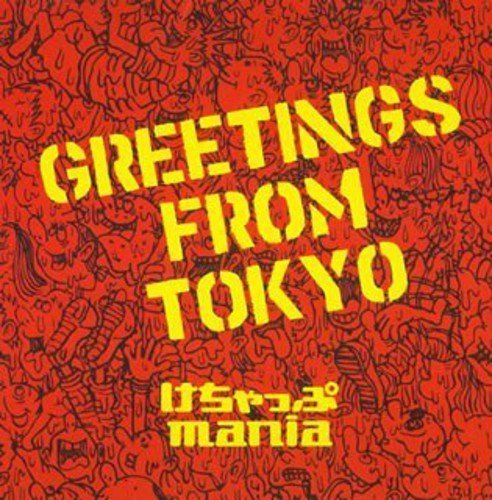 Ketchup Mania Greetings From Tokyo Import Jpn Regular Edition