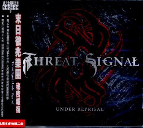 Threat Signal Under Reprisal Import Jpn Incl. Bonus Track