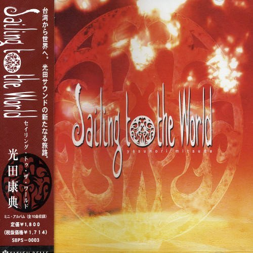 680 (yasunori Mitsuda) Sailing To The World Import Jpn