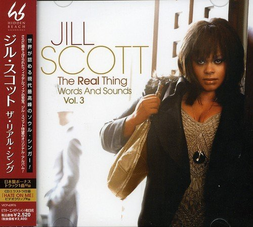 Jill Scott Real Thing Import Jpn Incl. Bonus Track