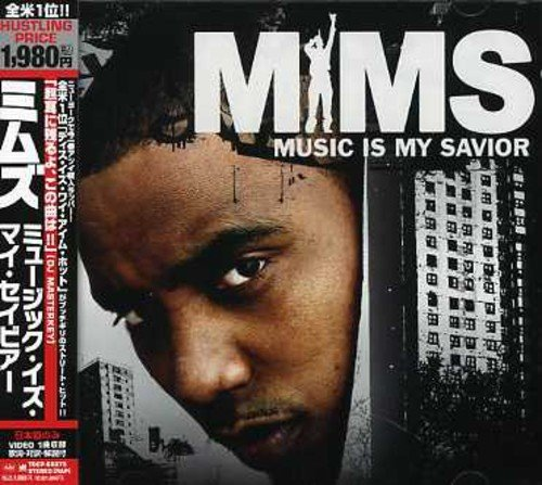 Mims Music Is My Savior Import Jpn Incl. Bonus Track