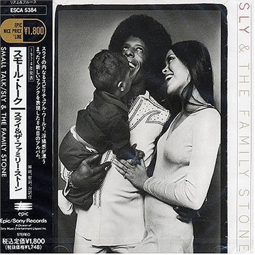 Sly & The Family Stone Small Talk Import Jpn Japan Only