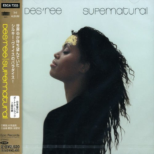 Des'ree Supernatural Import Jpn Incl. 2 Bonus Tracks