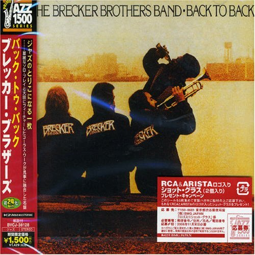 Brecker Brothers Back To Back Import Jpn Lmtd. Ed. Remastered