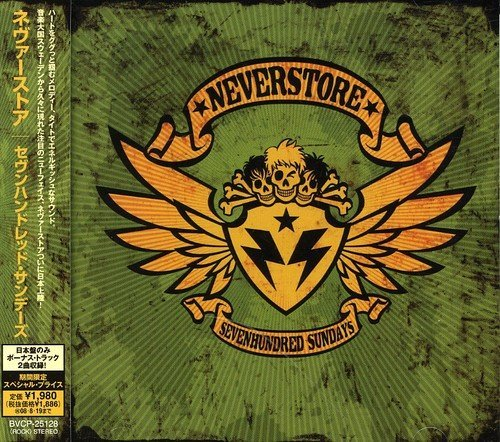 Neverstore Sevenhundred Sundays Import Jpn Lmtd Ed.