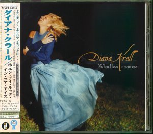 Diana Krall When I Look In Your Eyes Import Jpn Incl. Bonus Track