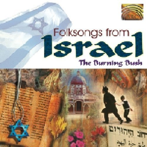 Burning Bush Folksongs From Israel Import Gbr