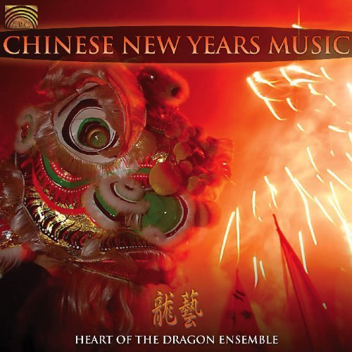 Heart Of The Dragon Ensemble Chinese New Year Import Gbr