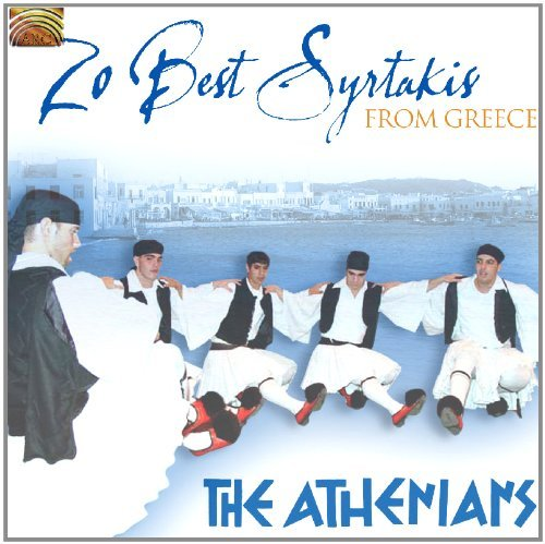 A The Nians 20 Best Syrtakis From Greece Import Gbr