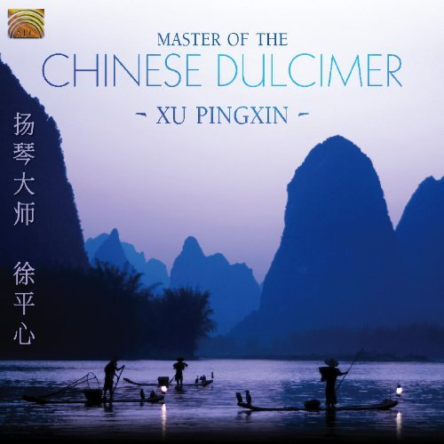 Xu Pingxin Master Of The Chinese Dulcimer Import Gbr