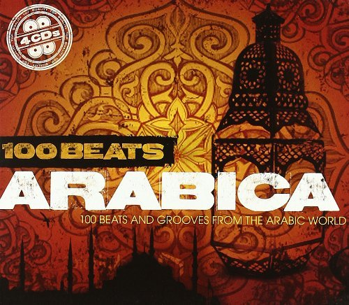 100 Beats Arabica 100 Beats Arabica 4 CD