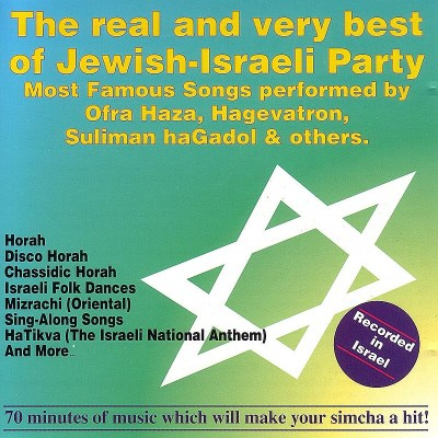 Hataklit Music Real & Very Best Of Jewish Isr