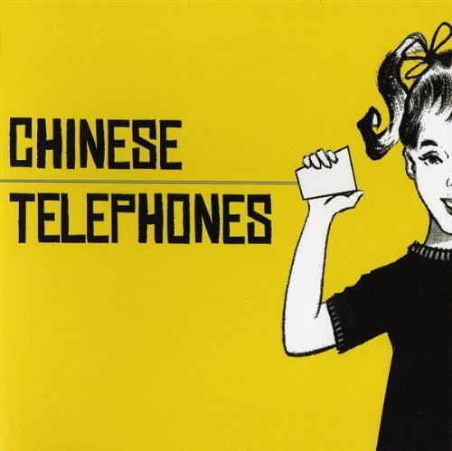 Chinese Telephones Chinese Telephones