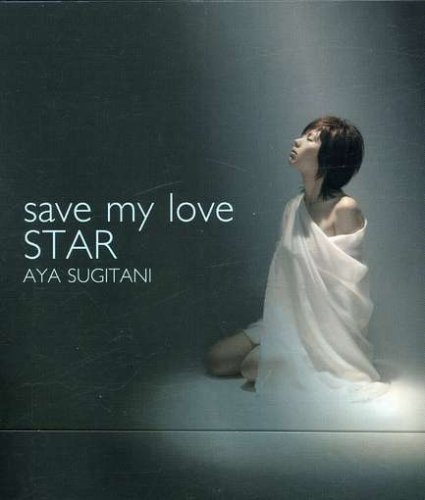 Aya Sugitani Save My Love Star Import Jpn