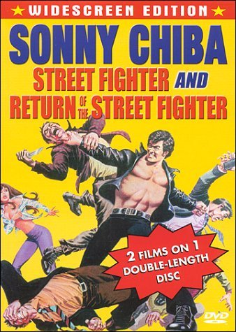 Street Fighter Return Of The S Chiba Sonny Clr Ws R 2 On 1