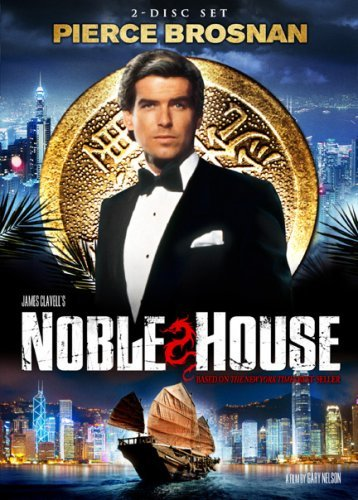 Noble House Noble House Ws Nr 2 DVD